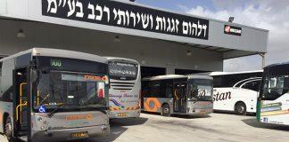 דלהום אוטובוסים הפרטנר שלך בדרכים